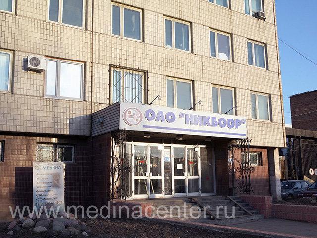 Записаться на прием к врачу чапаевск детская поликлиника