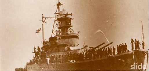 タイ王国海軍兵学校・海防戦艦 ...