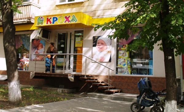 Лего детский мир белгород