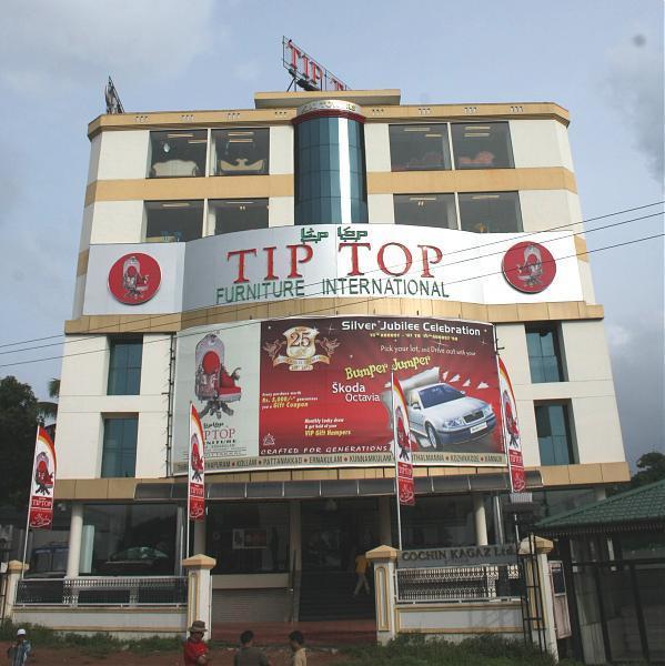 Tip Top Furniture Ping Complex, Tip Top Furniture