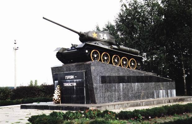 Ponyri. памятник, монумент, исторически значимое место, достопримечательность, военный памятник / мемориал.