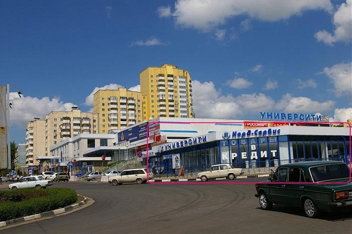 Ульяновская областная центральная больница