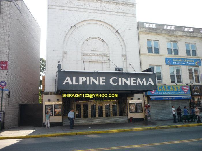 Posts about AMC Star Theater - Alpine. Wendy Kok was watching Burn the Stage: The Movie at AMC Star Theater - Alpine. November 18 at AM · Grand Rapids, MI · The things a mother will do. Watching with my older girls, they really wanted to go. These recliner seats are so comfy I /5().