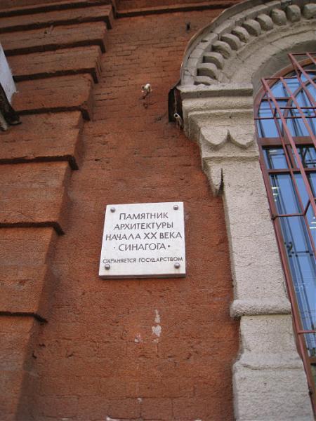 Вологда областная больница пошехонское шоссе гинекология