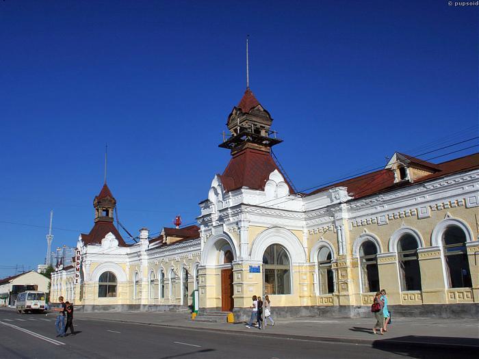жд вокзал город омск телефон