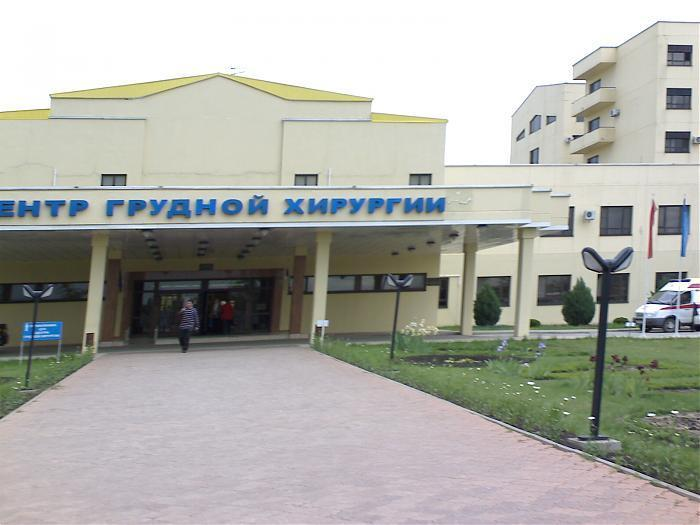 36 больница 1 отделение: