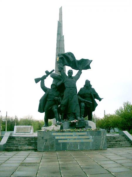 Mihalich. Поездка в Луганск