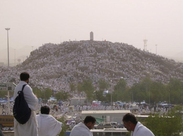 Mount of mercy jabal rahmah makkah for Mercy mount