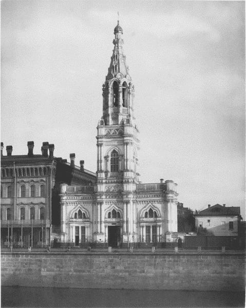 The Church of St. Sophia Bell-Tower - Moscow