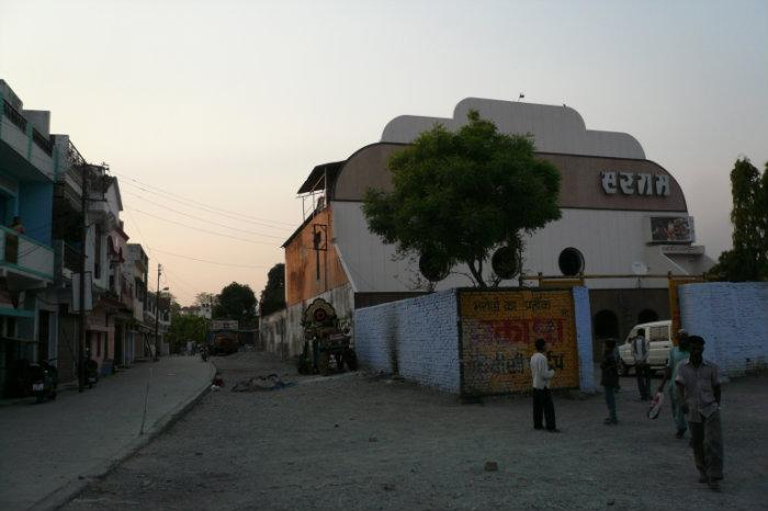 Haldwani India  city photo : SARGAM Cinema Haldwani