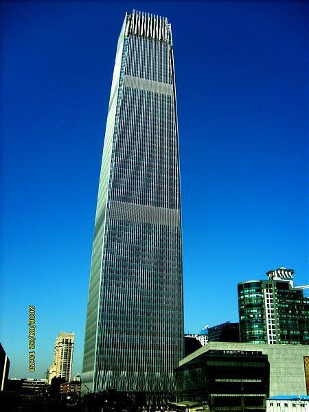 China World Trade Center Tower 3 Beijing