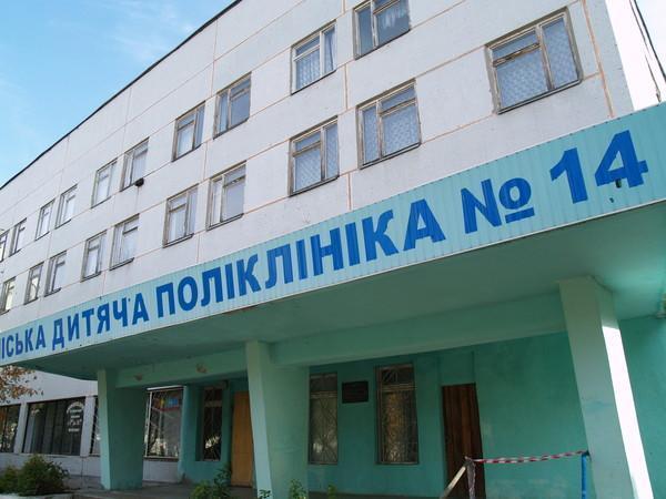 Вакансии в детских стоматологических поликлиниках г москвы