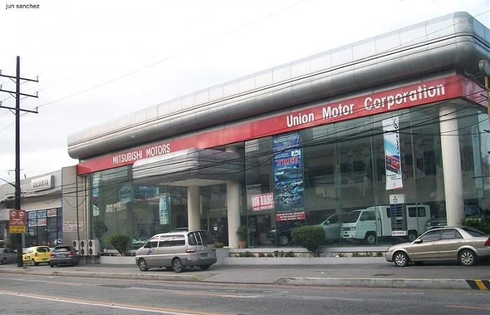 Mitsubishi union motor corporation kalookan caloocan for Motor city auto sales
