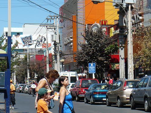 Comuna de san bernardo nos for Lo espejo 03450 san bernardo