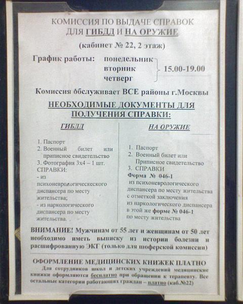 Ул. новая медицинские центры