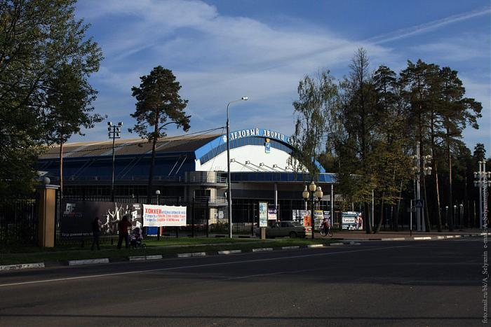 Ступинский ледовый дворец Ступино (Ступинский район) Фото Планета.