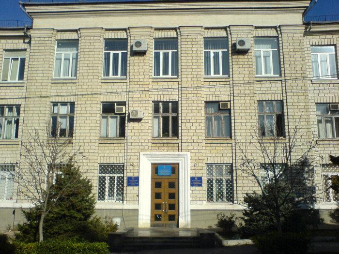 сорманский отдел загс города горького: