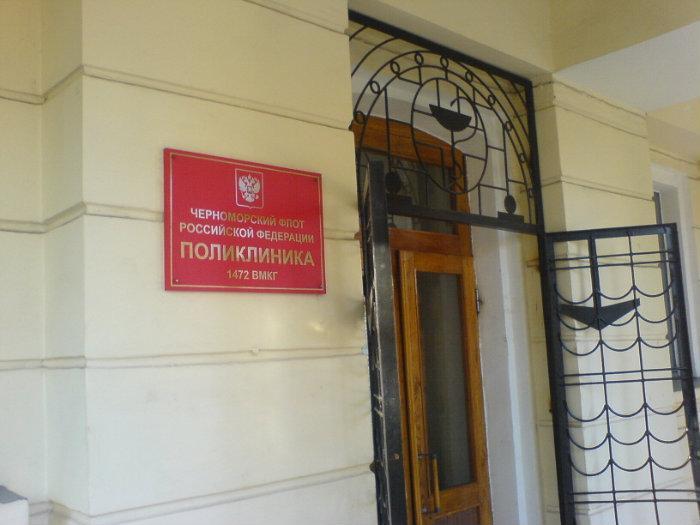 Детская поликлиника альметьевск кардиолог