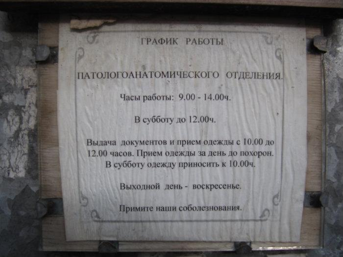 Клиника эксперт курск официальный сайт специалисты