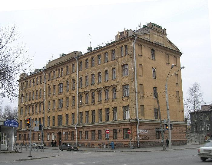 Медицинский центр рада