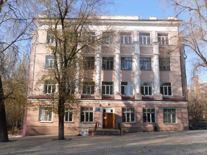 Средняя школа № 1 донецк