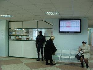 Областная детская больница в твери регистратура