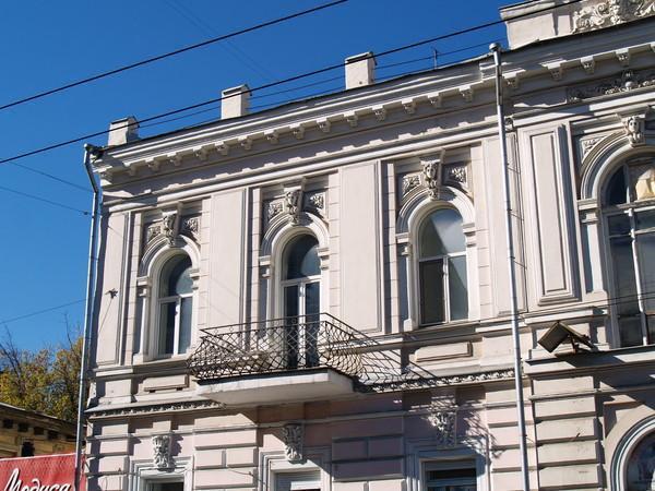 Он клиник в днепропетровске сайт