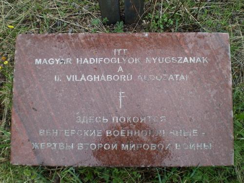Кладбище венгерских военнопленных