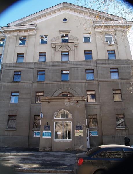 Минская больница онлайн запись