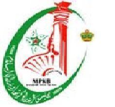 Majlis Perbandaran Kota Bharu Bandaraya Islam Mpkb Bri