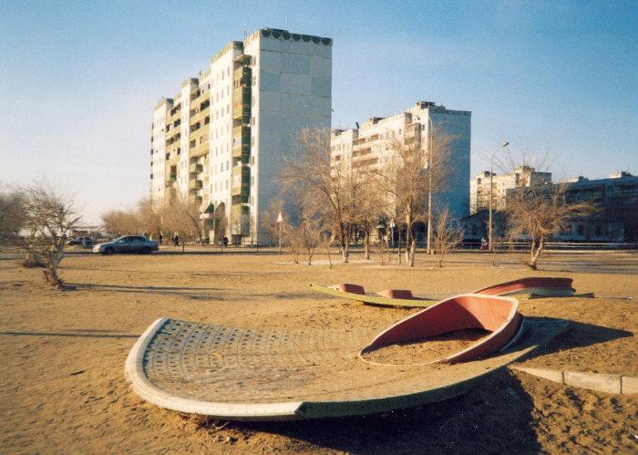 гостиницы города байконур