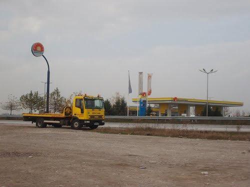 Rompetrol Пловдив Тракия 132 km