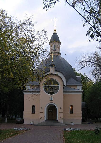 Расписание  Храм в честь великомученика Георгия Победоносца