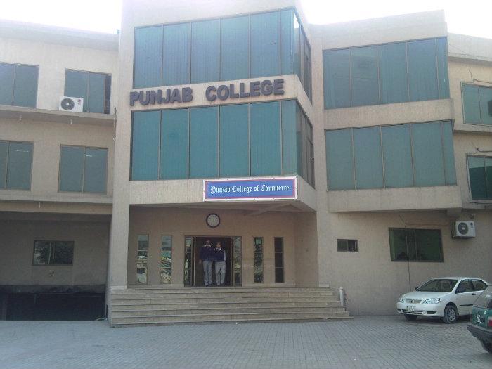Punjab College of Commerce Gujrat Campus - Gujratpunjab college of gujrat