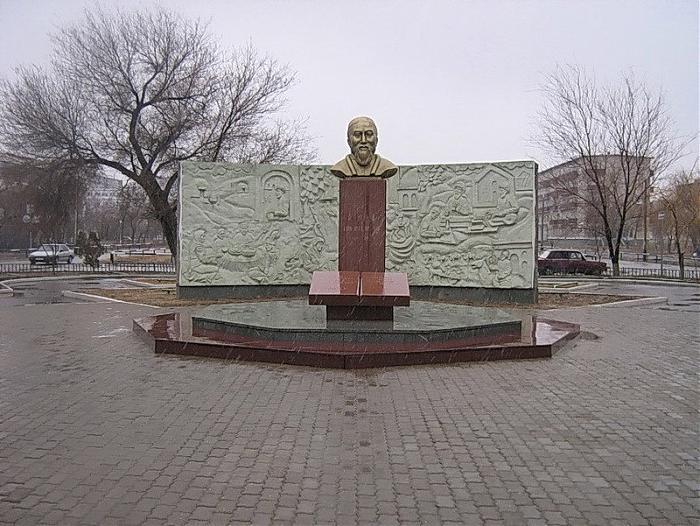 Республика казахстан, кзыл-ординская область, г байконур