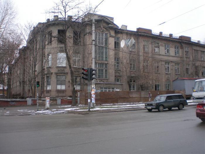 Ковалевка ростовская область психиатрическая больница отзывы