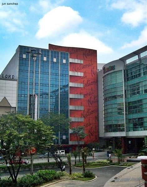 National book store super branch quezon city national book store super branch gumiabroncs Choice Image