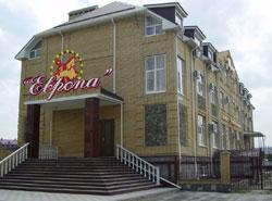 гостиницы в черкесске цены