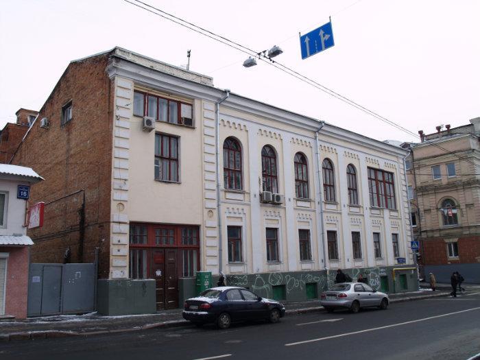 Новгородская областная больница ортопед