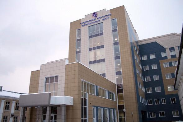 Поликлиника городской больницы 2 калининград