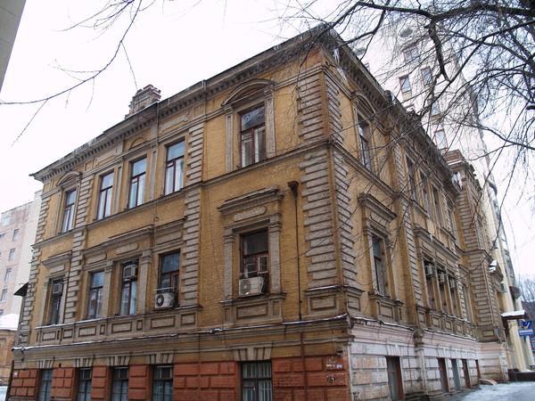 2 клиническая больница днепропетровск