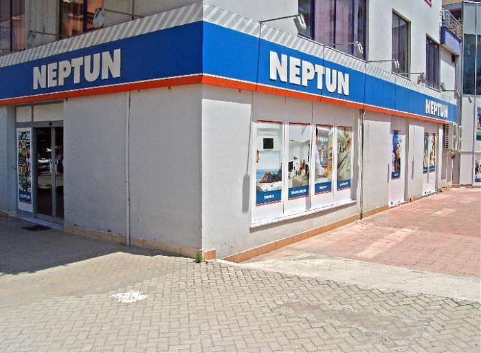 Neptun shop tirana for Brunes albania