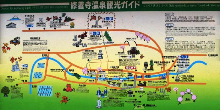 Shuzenji Temple - Picture of Shuzenji Onsen, Izu - TripAdvisor