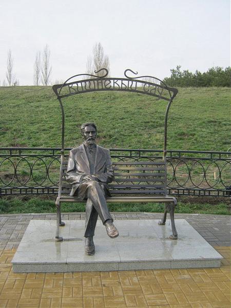 Памятник чехову таганрог vk памятники из гранита отзывы Муром
