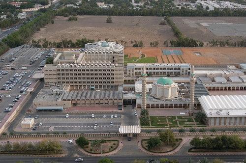United Arab Emirates University Islamic Institute Campus Al Ain