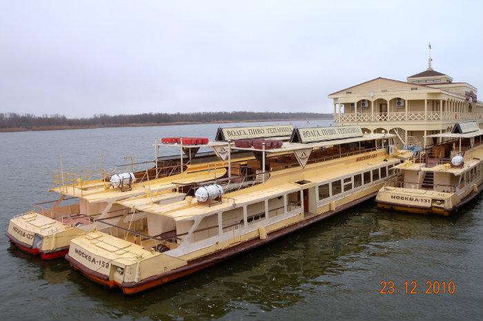 ресторан поплавок волгоград