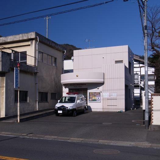 自転車の 自動車運転免許センター 静岡 : 相模湖交番 (相模原市)