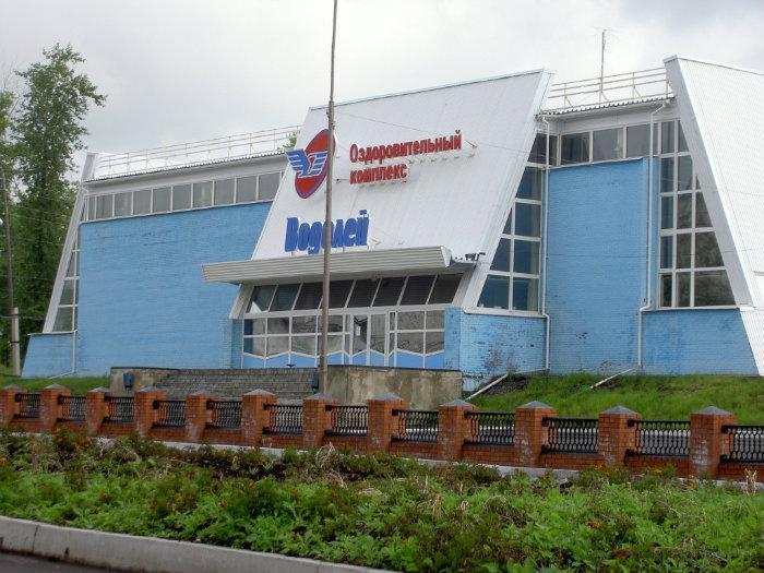 бассейн водолей новодвинск официальный сайт расписание