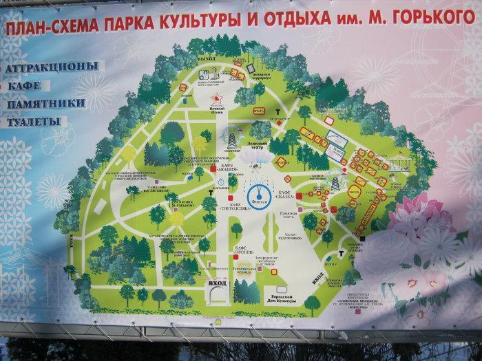 Поликлиника восток москвы