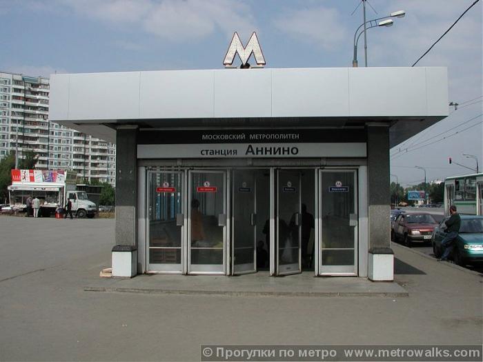 Станция метро «Аннино»